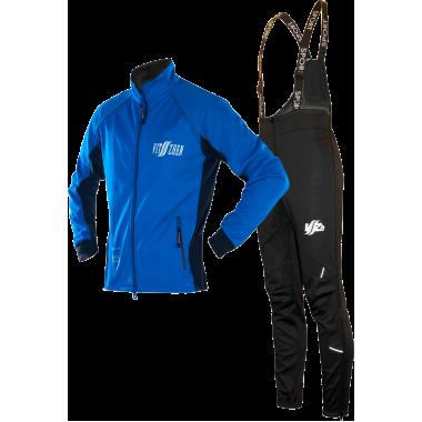 """Разминочный лыжный костюм """"Профи"""" (синий)"""