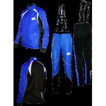 """Разминочный лыжный костюм """"Бейсик"""" (синий)"""